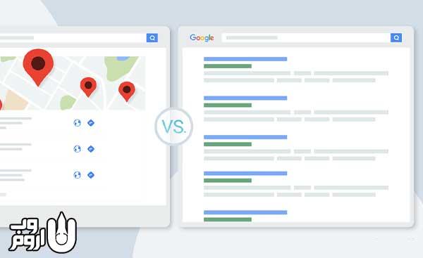 جستجوگر محلی گوگل - اروم وب